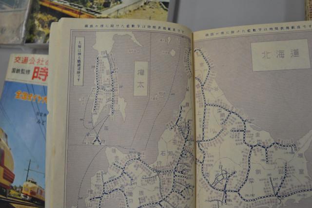 北海道の路線図にしれっと樺太の路線図が入ってるあたりもたまらない