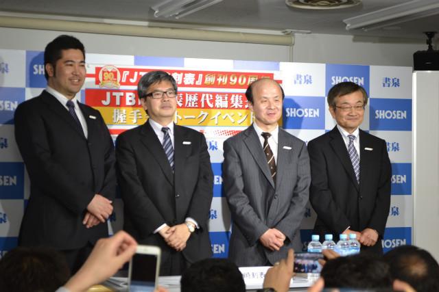 左から現在の編集長大内さん、16代目編集長石川さん、14代目編集長高山さん、11・13代目編集長木村さん