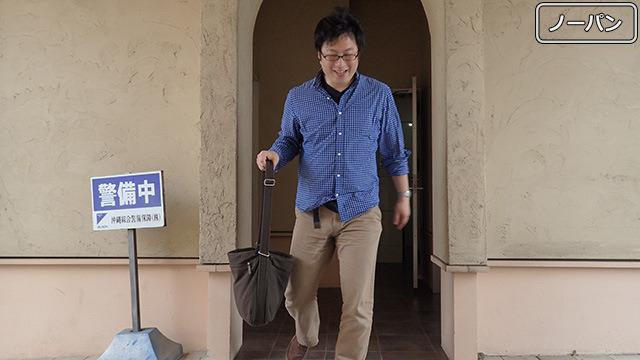 あんなに履き心地のよかったパンツを脱いで出てきた西村さん。