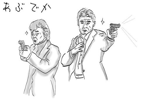 鷹山敏樹刑事(右)と大下勇次刑事(左)