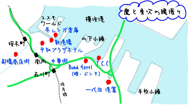 中区の横浜港に沿ってロケ地が密集している