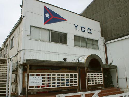 ヨットマンたちの青春が詰まったY.C.C.の建物