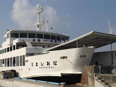 高松からフェリーで1時間。イベント開催中でもなく、強風注意報が出ていたにもかかわらず船内は満席。海外からの観光者も多数乗船していた。