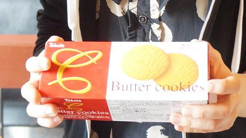 デザートにcookieは欠かせない。甘栗も9つ(クリック)用意。もうなりふりかまわない