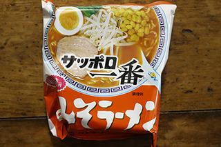 みそラーメン(サッポロ一番)