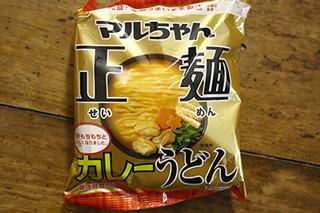カレーうどん(正麺)