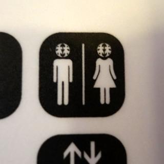 トイレに入る林