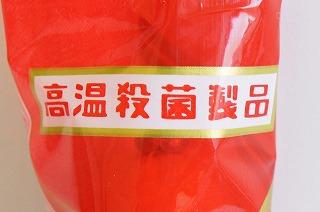 漢字でビシッと言ってくる
