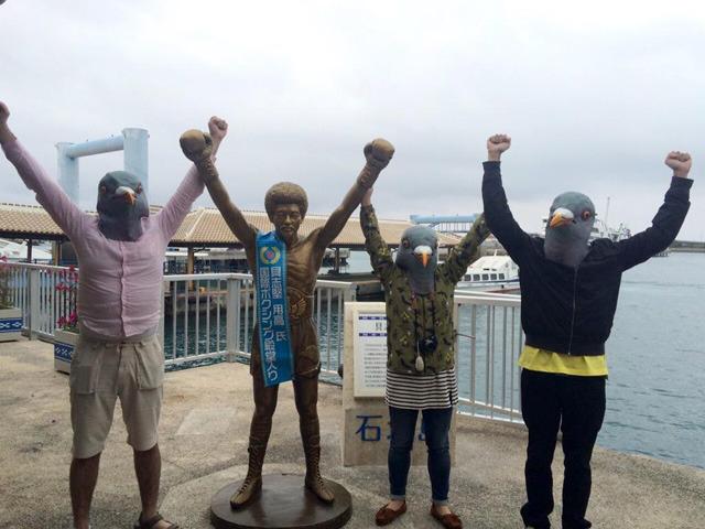 石垣島の偉人、具志堅用高の像と。