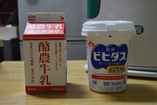 (1)まず、てきとうな牛乳とヨーグルトを用意。