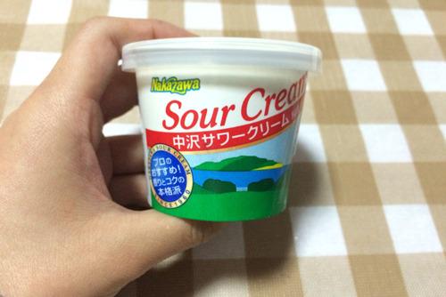 ちなみに。生クリームが発酵したらサワークリームになっちゃう?と懸念をしていたのだけどそうでもなかった。