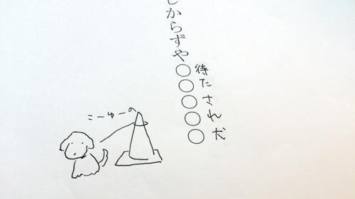 べつやくさんの回答にはイラストが。加藤さんと2人ひとしきり「かわいい…!」「かわいいですね…!」となごむ。これもまたずるい回答!