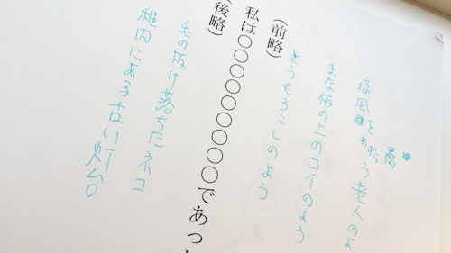 A案、B案、C案、D案…