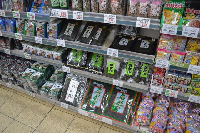鳥取ではスーパーでも普通に売っている