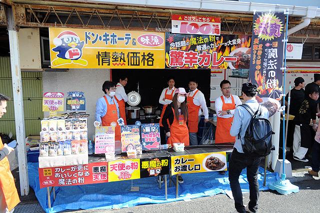カレー100円。というか、なぜドン・キホーテがいる。