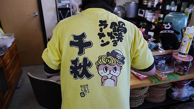 このシャツ欲しかった!