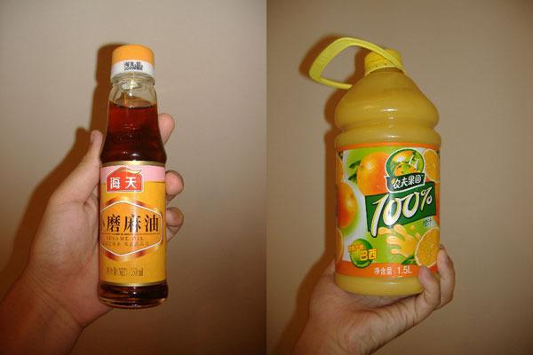 前に買ったときのブランドはなかったけれど、 1.5リットル100%ジュースが12.2元→15.5元 ごま油が12.2元→11.5元 など、頑張っているものもあった!