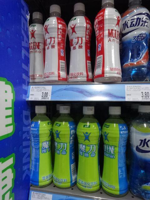 アミノサプリやビタミンサプリにそっくりなデザインの飲み物は3元(60円弱)と安いけど…