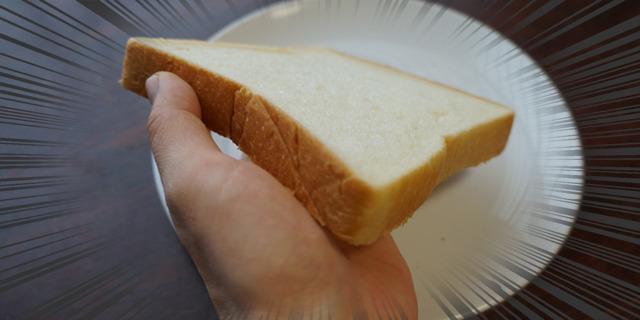 パンが…宙を…!