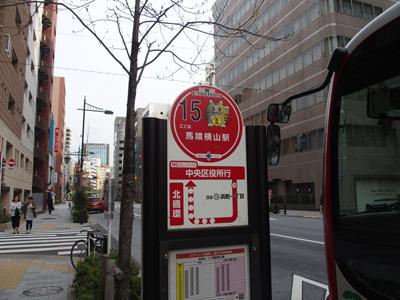 「江戸バス」とはここでお別れ