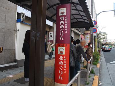 駅舎のすぐ横に停留所がある