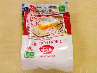 味の素株式会社の『味の素』 ■参考小売価格:1グラムあたり2.35円