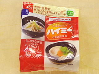 味の素株式会社の『ハイミー』 ■参考小売価格:1グラムあたり5.68円