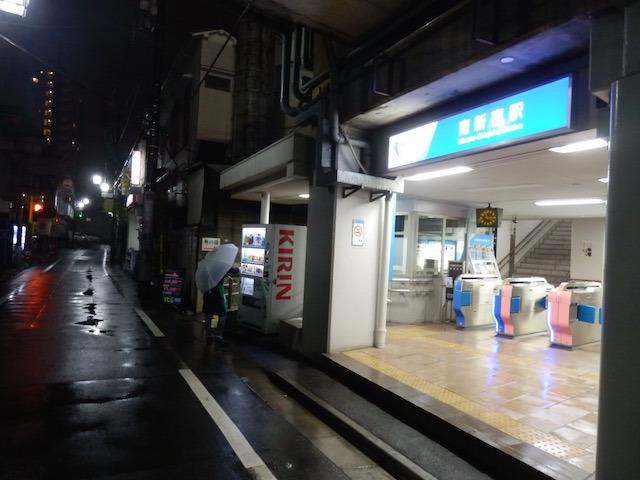 そして「南新宿」