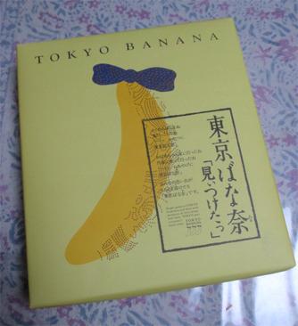 で結局「東京ばな奈」を買った。千葉なのに。