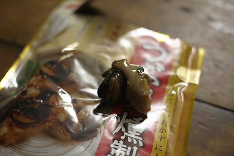 つぶ貝燻製。ホタテのように貝だし加工食品だがそれほどでもなかった。だめなマリアージュは見られない。30点くらい