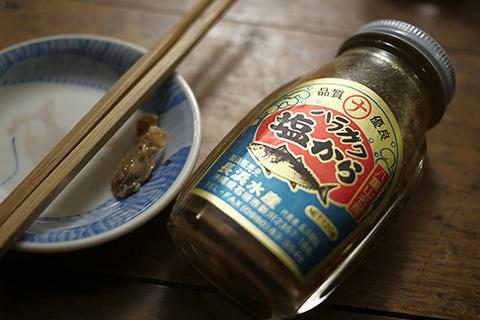 もともとの匂いがつよくてなかなか減らない。石垣島で買ってきたカツオの腹皮塩辛