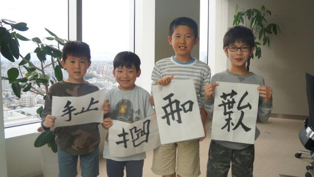 プロが清書すると立派な創作漢字に。