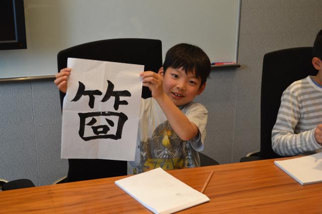 英くんの漢字はイラストだ
