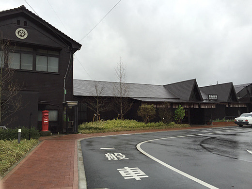 「最寄駅」の豊後森。旧豊後森機関庫及び転車台があることで有名な駅だ。
