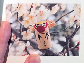 太宰府天満宮の木鷽(「日本のお守り 神さまとご利益がわかる」池田書店 より引用)。
