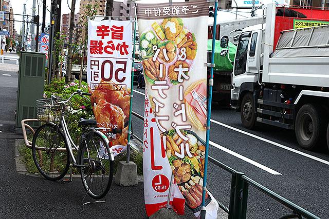 お弁当ののぼり旗。写真がキレイに印刷されてて美味しそう。