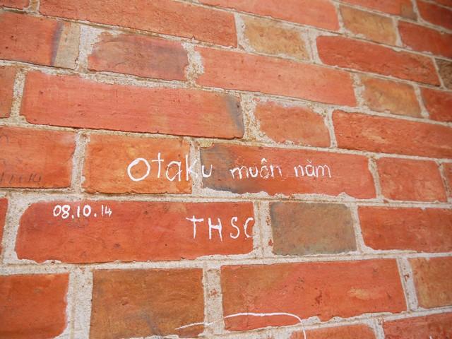 なんと…「OTAKU」と書かれていた!!