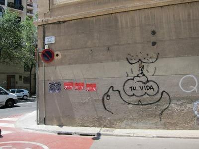 最後に全然関係ない、四年前にスペインで見た落書き。そういえば教会に下ネタはほぼなかった、やはり場所柄だろうか。
