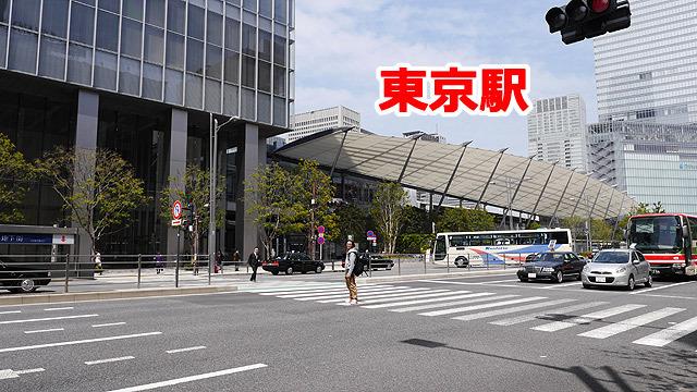 東京駅に到着!
