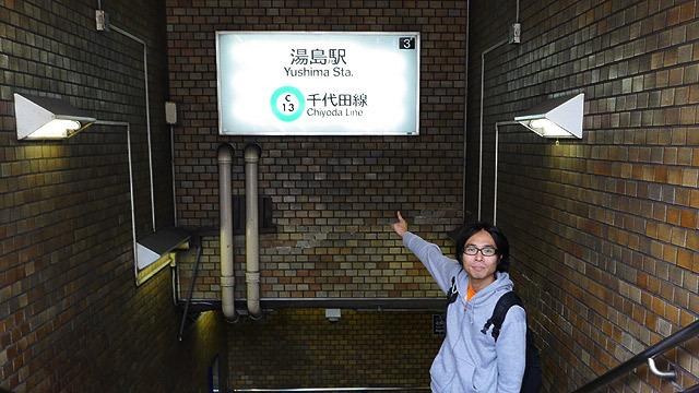 湯島駅から東大前駅まで歩きます!