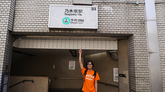 次は乃木坂駅から六本木駅を歩きます