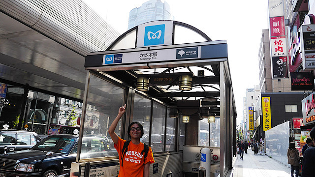 あっという間に六本木駅に到着!