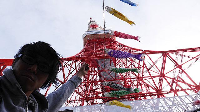 東京タワーに到着!