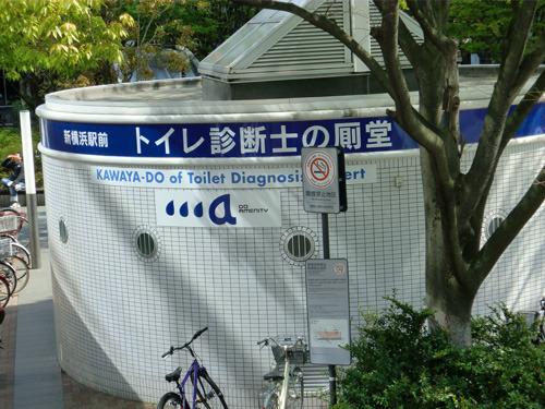 """そういえば1年前、こんな""""銘あり公衆トイレ""""に縁があった"""