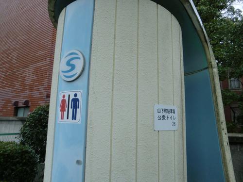 山下町駐車場公衆トイレ。この壁面のSは・・・
