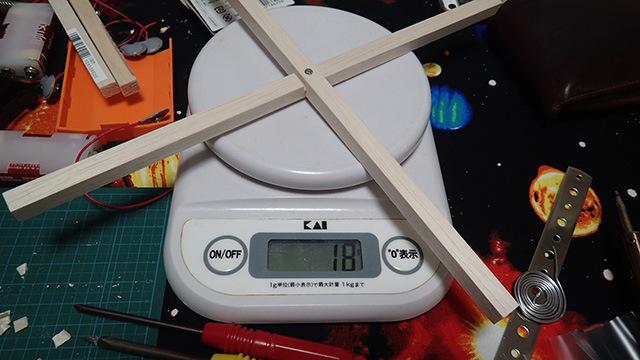 バルサ材だと2本組み合わせて機体を組んでも18グラムである。