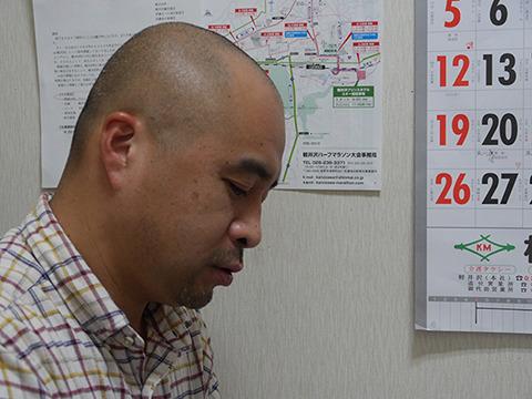 及川利晴さん(40)はふだん軽井沢で鍼きゅうマッサージの仕事をしている