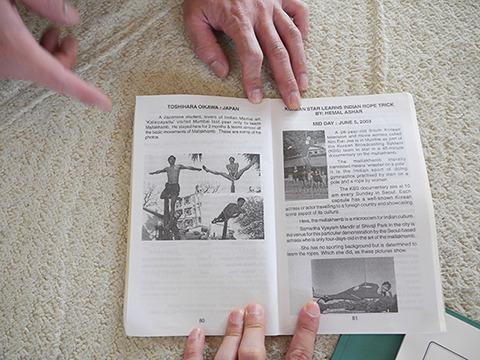 むこうのマラカーンブの冊子に「日本人も習いに来てる」と及川さんが紹介されたらしい