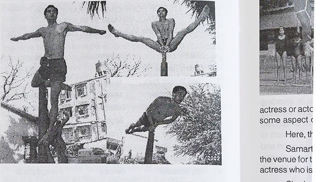 インドの柱の体操マラカーンブ、その冊子にも紹介された唯一の日本人及川さん
