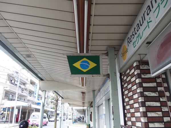 これは完全にブラジルの国旗だ。正解だ!